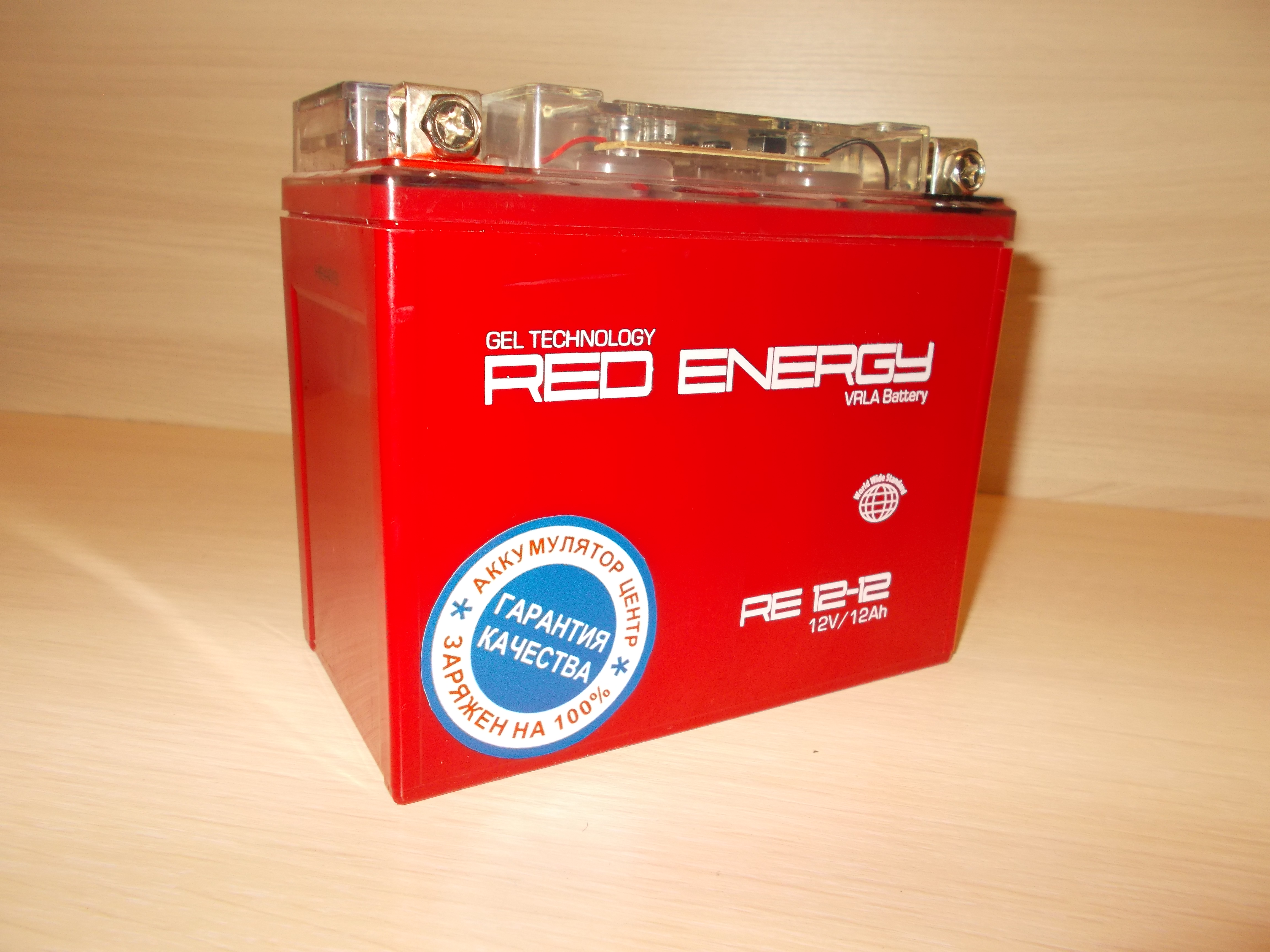 DELTA Red Energy RE 1212-12 А/Ч 185 А   п.пDELTA