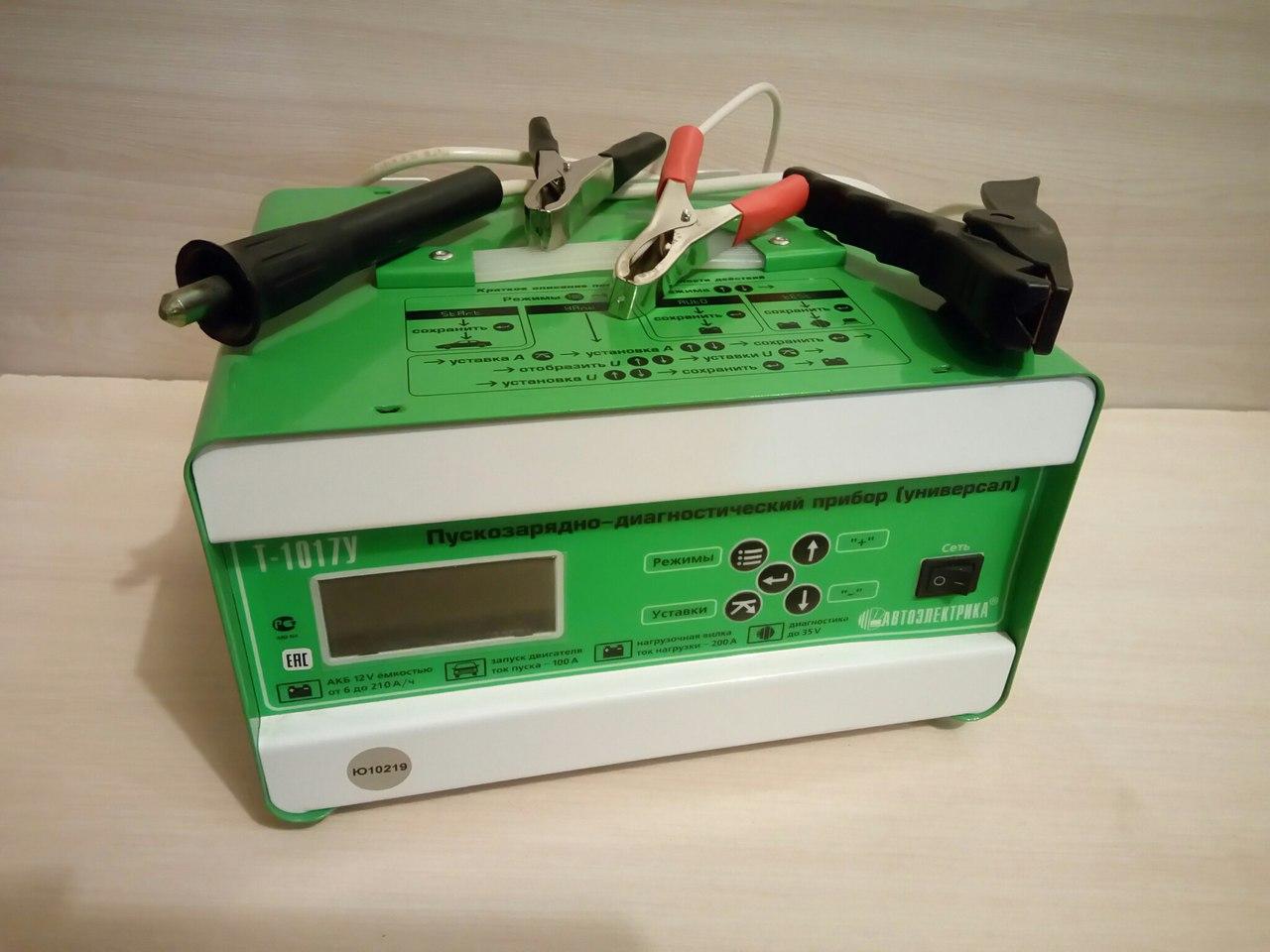 Схема на зарядное устройство т-1017у
